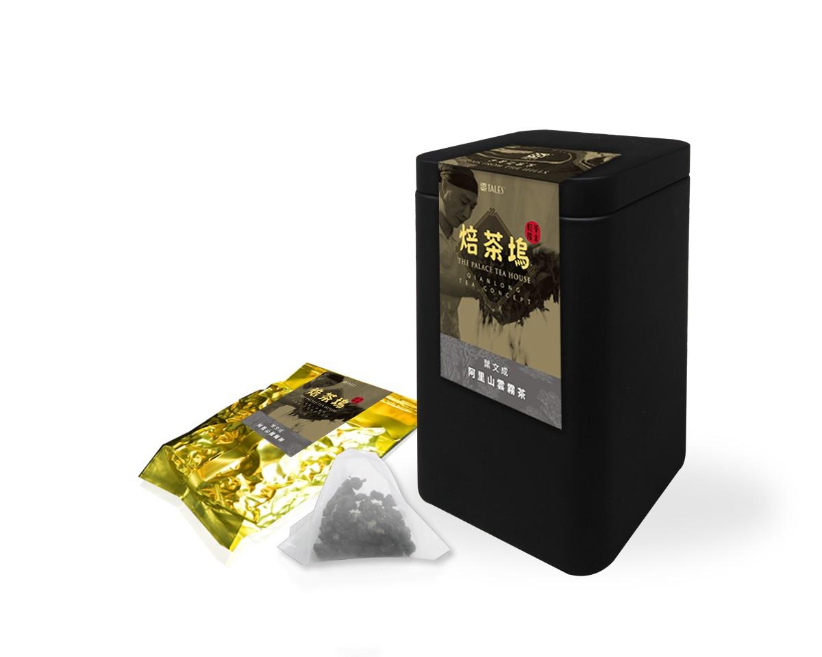 焙茶塢 台灣冠軍茶-阿里山雲霧茶-罐裝袋茶(25入)