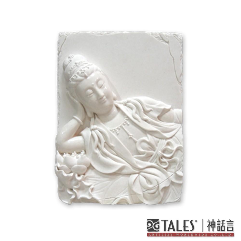 白玉瓷雕系列- 蓮臥觀音