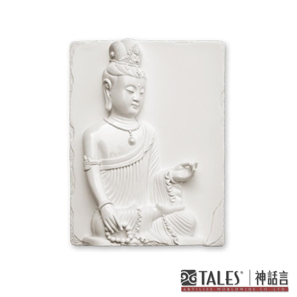 白玉瓷雕系列- 文殊菩薩