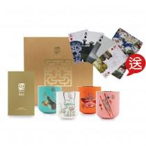 鼠來保-4入茶杯禮盒-贈故宮文物撲克牌 (天天鼠來保.玩牌遊故宮)
