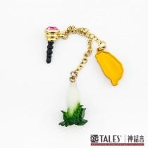 翠玉白菜防塵塞手機飾