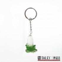翠玉白菜琉璃鑰匙圈