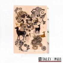 丹楓呦鹿三層文件夾
