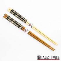 描金福壽筷兩雙裝(本碳)