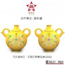 新乾隆美學-滿月壺茶具組4人-1壺4杯 企業客製產品