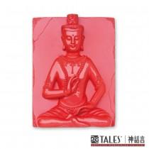 白玉瓷雕綺彩系列-吉祥菩薩(紅)