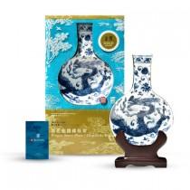 瓶安蘸福-青花龍醬碟筷架