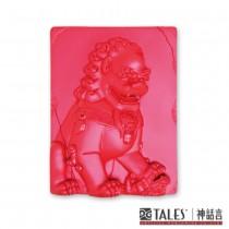 白玉瓷雕綺彩系列-雌獅(紅)