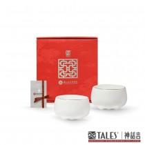 古物新知-父癸盉.茶杯(2入)