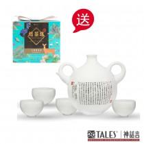 特惠 故宮神話-心經法嚴-禪悅-平安茶具組(1壺4杯) 贈 市價 $590寶島茶