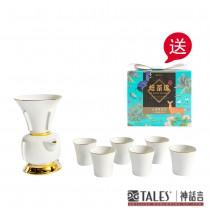 特惠 故宮神話-王者之尊-王者之尊茶具組-金 (1壺6杯1茶海) 贈 市價 $590寶島茶