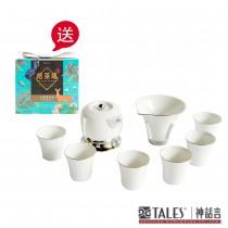 特惠 故宮神話-王者之尊-王者之尊茶具組-銀 (1壺6杯1茶海) 贈 市價 $590寶島茶