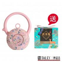 特惠 故宮神話-乾隆雅翫-8福運轉(1壺1杯) 贈 市價 $590寶島茶