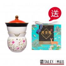 特惠 故宮神話-我是乾隆•小乾隆茶器(1壺1杯) 贈 市價 $590寶島茶