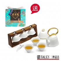 特惠 晨鐘-茶具組(1壺1茶倉6杯) 贈 市價 $590寶島茶