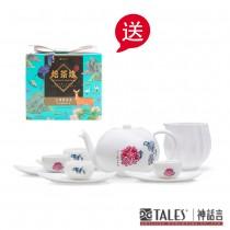 特惠 菊影-富貴白石-品茗茶具組(1壺1茶海4杯4碟) 贈 市價 $590寶島茶
