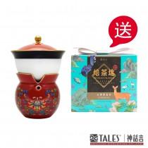 特惠 新乾隆美學-小乾隆茶器(1壺1杯) 贈 市價 $590寶島茶