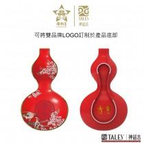 花饌四季-葫蘆醬碟筷架 企業客製產品