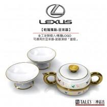 故宮神話-乾隆雅翫-豆茶器(1壺2杯) 企業客製產品