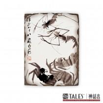 齊白石-蝦蟹
