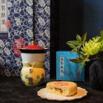 帝王禮盒-乾隆皇帝御制詩集月餅禮盒C款-4餅1小乾隆茶器