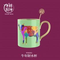 牛轉乾坤-牛年貴人杯-馬克杯-祿(綠)