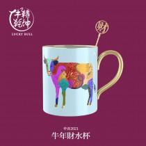 牛轉乾坤-牛年貴人杯-馬克杯-財(藍)