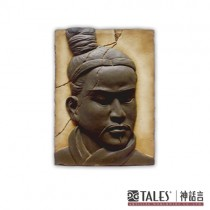 中國風系列- 秦陵兵俑